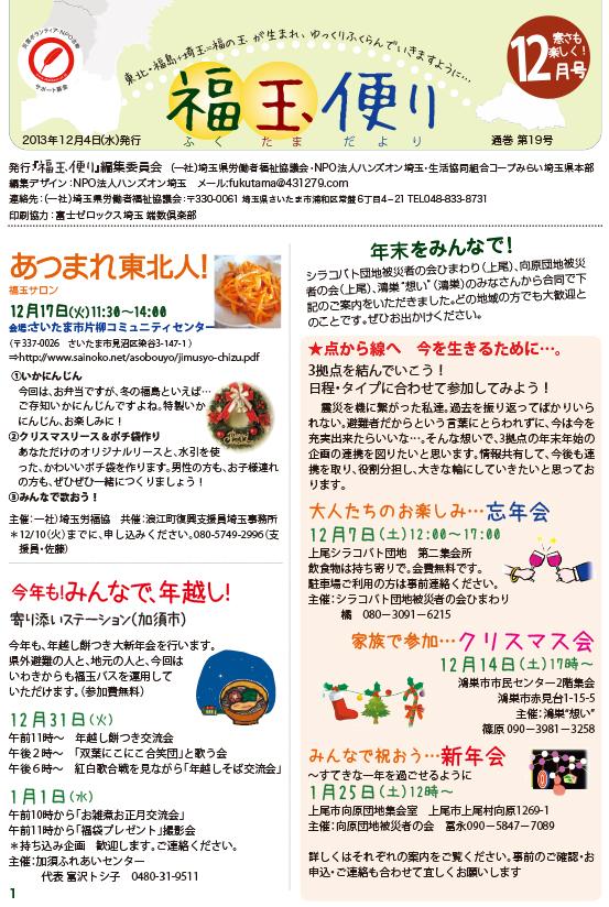 19-1.jpg