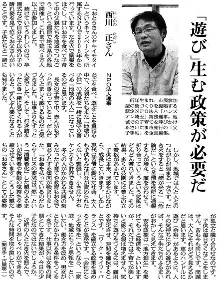 asahi20141213.jpg