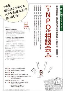 yorozusoudan2011-1.jpg